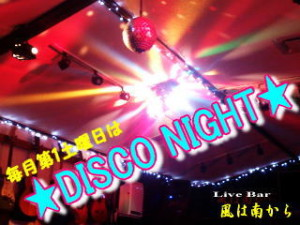 ★Disco Night!!★